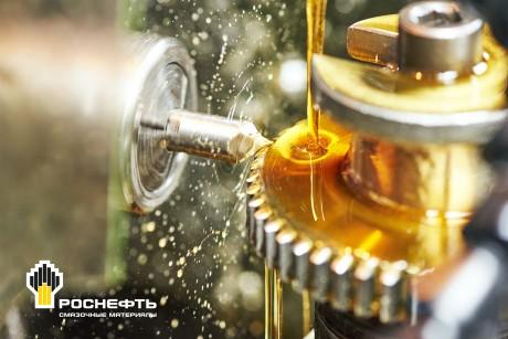 «Роснефть - Смазочные материалы» на 55% увеличила объем реализации смазочно-охлаждающих жидкостей