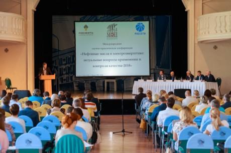 """Научно-практическая конференция """"Нефтяные масла в электроэнергетике: актуальные вопросы применения и контроля качества-2018"""""""
