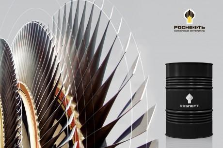 Турбинные масла ROSNEFT получили одобрение от энергетической компании Ansaldo