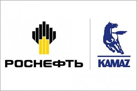 Камаз - Роснефть